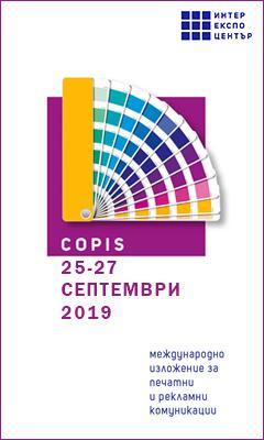 COPIS BG